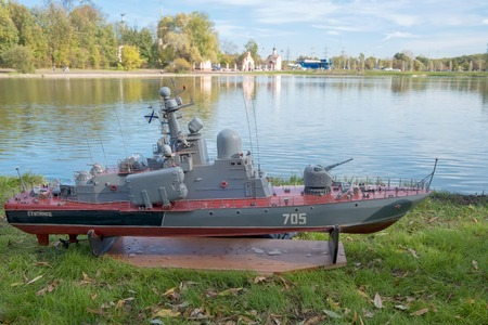 Model of a large missile boat Stupinets (hull number 705)