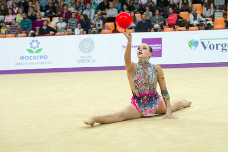 MOSCOW, RUSSIA - FEBRUARY 19, 2016: Pronchenko Veronika, Lithuania on Rhythmic gymnastics Alina Cup Grand Prix Moscow - 2016 in Moscow sport palace Luzhniki, Russia Editorial