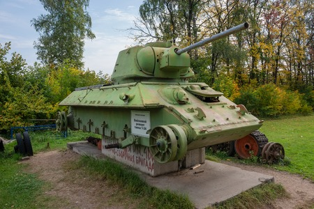 t34: The Soviet tank T-34 of times of the Second World War under reconstruction Editorial