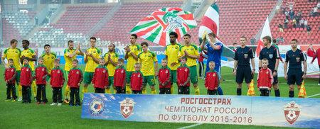 kuban: MOSCOW - MAY 11, 2016: Kuban team before the soccer game Russian Premier League Lokomotiv (Moscow) vs Kuban (Krasnodar), the stadium Lokomotiv Moscow, Russia. Lokomotiv lost 0: 1