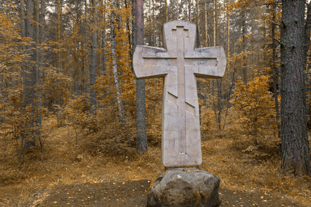 Ignach-Cross. The place where the Mongolian Tatar troops refused to attack and turned back to the steppes