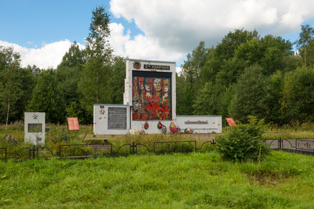Borovichi, Russia - August 14, 2018: Monument to the fighters and commanders of the Second Shock Army (Myasnoy Bor (Novgorod region)) Reklamní fotografie - 119700716
