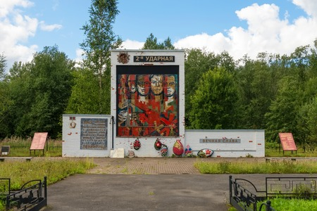 Borovichi, Russia - August 14, 2018: Monument to the fighters and commanders of the Second Shock Army (Myasnoy Bor (Novgorod region)) Reklamní fotografie - 119700717