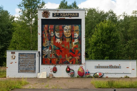 Borovichi, Russia - August 14, 2018: Monument to the fighters and commanders of the Second Shock Army (Myasnoy Bor (Novgorod region)) Reklamní fotografie - 119700718