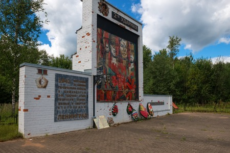 Borovichi, Russia - August 14, 2018: Monument to the fighters and commanders of the Second Shock Army (Myasnoy Bor (Novgorod region)) Reklamní fotografie - 119700721