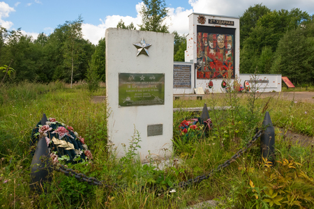 Borovichi, Russia - August 14, 2018: Monument to the fighters and commanders of the Second Shock Army (Myasnoy Bor (Novgorod region)) Reklamní fotografie - 119700722