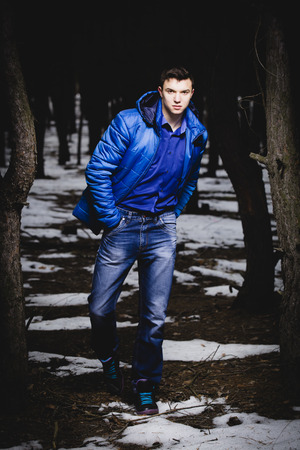 cool guy in forest look at you Stock Photo