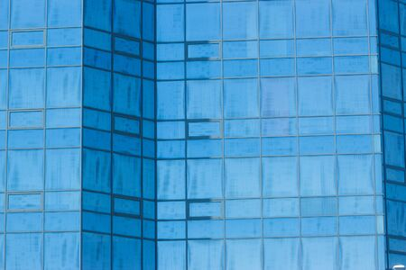high building with glass facade fragment as background Stock Photo
