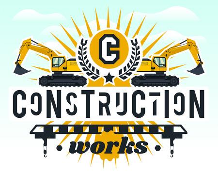 建設工事のテーマのイラスト。建設機械。特別な装置。孤立した背景のレタリング。