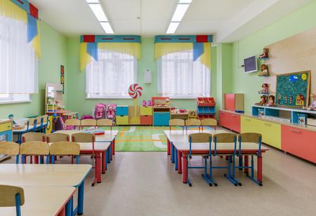 kindergarten toys: classroom in kindergarten Stock Photo