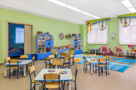 kindergarten education: kindergarten, study room