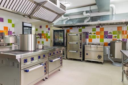 kitchenette: equipped kitchenette