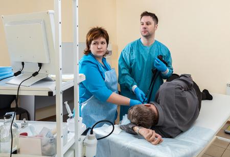 Prüfung im Endoskop Zimmer Standard-Bild - 48289514