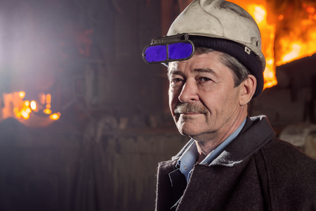 metallurgical: Worker of a metallurgical factory Stock Photo