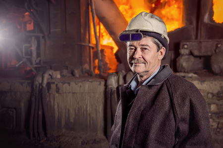 metallurgist: Worker of a metallurgical factory Stock Photo