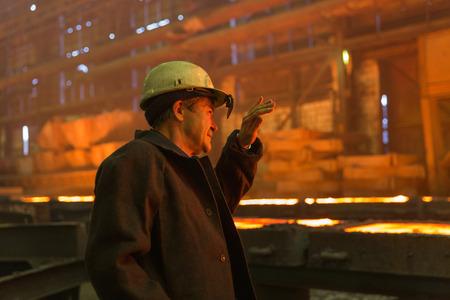 steel plant: Working steel plant Stock Photo