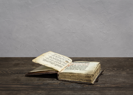 antique books: the Bible Stock Photo