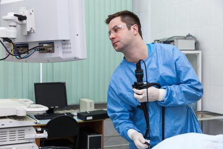 endoscope: Examination in endoscope room