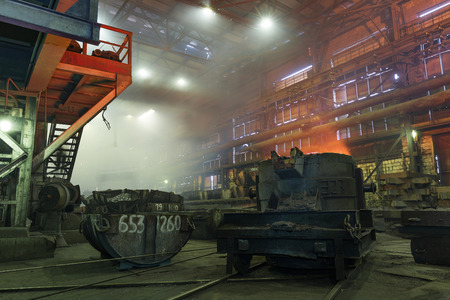 metallurgical: Shop metallurgical plant