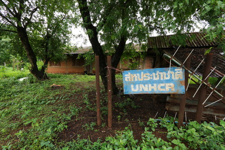 Former Ban Vinai evacuation center By the government, which accepts the Hmong Laotian refugees fleeing the war across Thailand With the sign in the picture labeling the United Nations Editorial