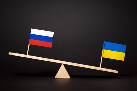 The concept of confrontation between Ukraine and Russia in the Donbass. Legal superiority of Ukraine