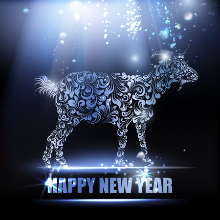 granules: The goat - a new year symbol of 2015.