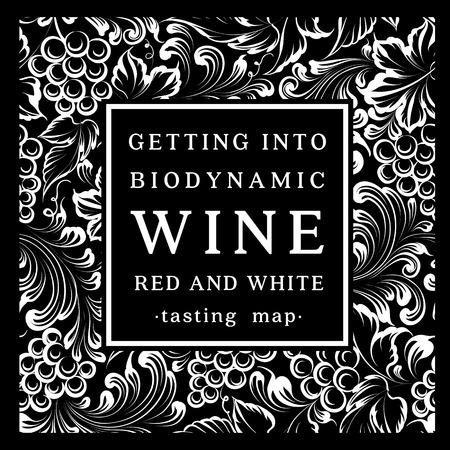 一房のぶどうとワインのボトルのラベルです。ベクトルの図。