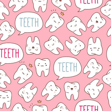 cartoon tooth: Seamless teeth pattern. Vector illustration for children dentistry.  Illustration