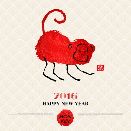 chinese ethnicity: Chinese New Year Greeting Card with Hand Drawn Monkey. Symbol of 2016 New Year. Vector illustration. Hieroglyph stamp translation: monkey. Watercolor and ink drawing, sketch. Abstract monkey sign.