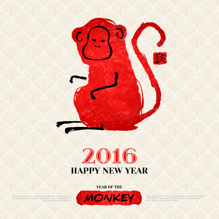 primate: Chinese New Year Greeting Card with Hand Drawn Monkey. Symbol of 2016 New Year. Vector illustration. Hieroglyph in box translation: monkey. Watercolor and black ink drawing or sketch.