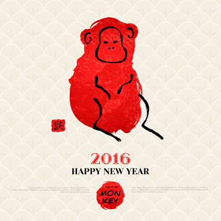 ethnicity happy: Chinese New Year Greeting Card with Hand Drawn Monkey. Symbol of 2016 New Year. Vector illustration. Hieroglyph in box translation: monkey. Watercolor and black ink drawing or sketch.