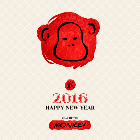 chinese calligraphy character: Chinese New Year Greeting Card with Hand Drawn Monkey Head. Symbol of 2016 New Year. Vector illustration. Hieroglyph in box translation: monkey. Red watercolor stain and black ink drawing, sketch.
