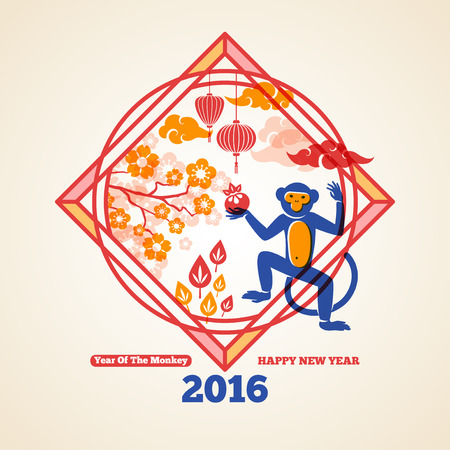 chinese new year decoration: 2016 Happy Chinese New Year Greeting Card. Vector Illustration. Playful Dancing Marmoset. Floral Frame Decorations, Sakura Branch, Leaves, Cloud, Chinese Lanterns. Zodiac Symbol. Monkey Silhouette