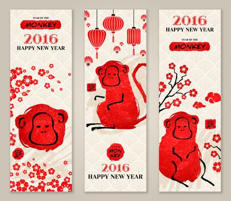 symbol: Banner Verticale Set con disegnato a mano Capodanno cinese Monkeys. Illustrazione vettoriale. Traduzione timbro Geroglifico: scimmia. Simbolo del 2016. cinesi nuvole decorativi, fiori e Lanterna cinese