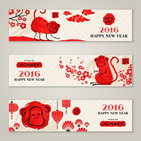 flores chinas: Banners horizontales Set con dibujado a mano Año Nuevo chino Monos.