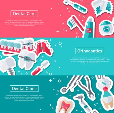 플랫 스티커 아이콘으로 치과에 대 한 가로 배너의 집합입니다. 벡터 일러스트 레이 션. 치과 치료, 치열 교정 및 클리닉.