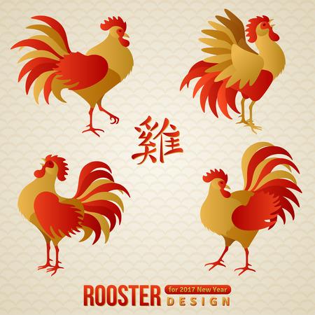 Set Chinese Zodiac Hähne. Vektor-Illustration. 2017 Neujahr Symbol. Crowing Hahn. Rot und Gold, Traditionelle Farben. Hieroglyphe Übersetzung - Hahn