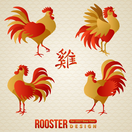 chinese new year card: Set of Chinese Zodiac Roosters. Vector illustration. 2017 New Year Symbol. Crowing Cock. Red and Gold Traditional Colors. Hieroglyph translation - Rooster Illustration
