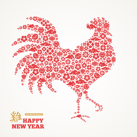 hieroglyphs: Rooster Silhouette with Red Chinese Signs and Symbols - Sakura Flowers, Clouds and Lanterns. Vector illustration. Hieroglyph Rooster. Happy New Year 2017 Card.