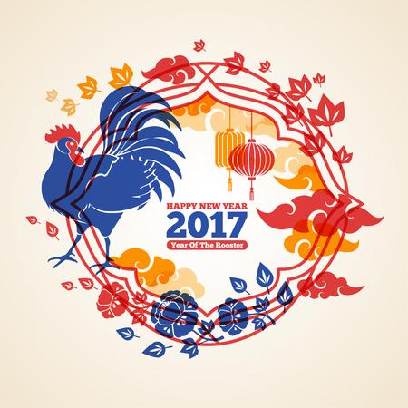 블루 닭, 구름과 모란 꽃 중국 2017 년 새해 창조적 인 개념 프레임입니다. 벡터 일러스트 레이 션. 시즌 인사말. 아시아 랜턴 램프.