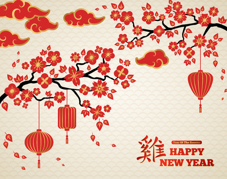 Chinese New Year Background. Red Blooming Sakura Branches on Bright Backdrop. Vector illustration. Asian Lantern Lamps ans Clouds. Hieroglyph Rooster Illustration