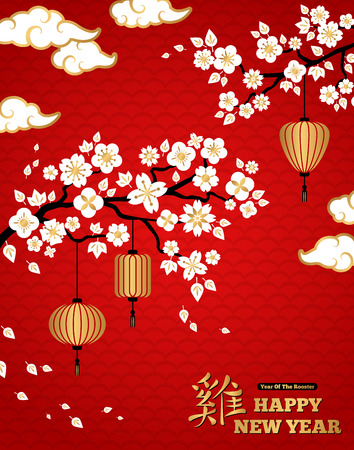Chinese New Year Background. White Blooming Sakura Branches on Red Backdrop. illustration. Asian Gold Lantern Lamps and Clouds. Hieroglyph Rooster
