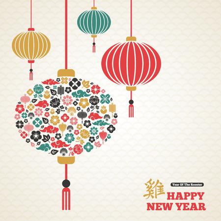 flores chinas: 2017 Tarjeta de felicitación de año nuevo chino con linternas de la lámpara de Asia. Jeroglífico gallo. ilustración.