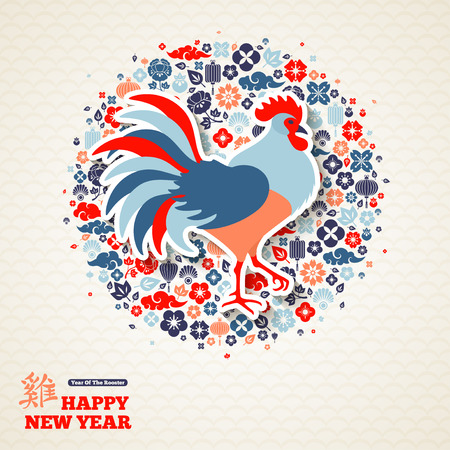 2017 Chinese New Year Greeting Card Design. Hieroglyph Rooster. illustration. Colorful Holiday with Asian Signs and Symbols.