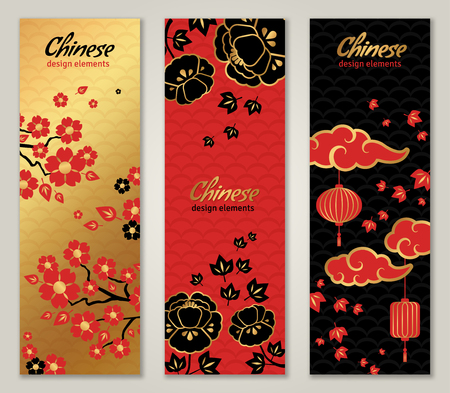 fortune flower: Vertical Banners Set with Chinese New Year Graphic Elements. illustration. Asian Lantern, Clouds and Flowers in Traditional Red and Gold Colors Illustration