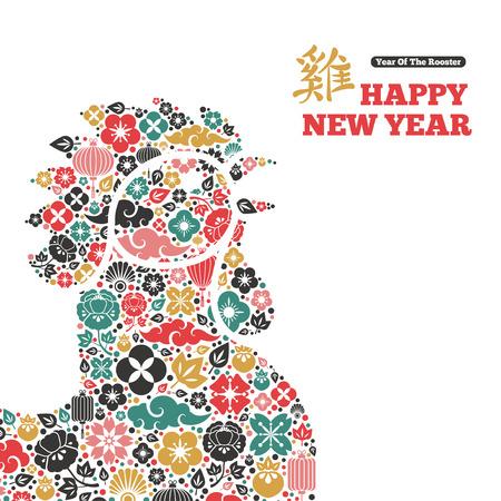 2017 중국 새 해 디자인에 대한 수탉 머리를 울고. 삽화. 전통적인 색상 아시아 랜턴, 구름과 꽃. 상형 문자 닭.