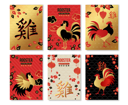 kalendarz: Zestaw chińskiego Nowego Roku. ilustracja. Hieroglif Kogut. Azjatyckie chmury, kwiaty i ptaki