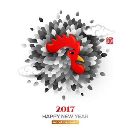 pluma: Chino 2017 Año Nuevo símbolo - gallo con las nubes. Ilustración del vector. Cabeza de pájaro con hermosas plumas negras y cresta roja. La traducción del jeroglífico - Gallo.