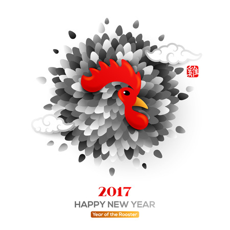 Chinese 2017 New Year Symbol - Cock with Clouds. Vector illustration. Bird Head with Beautiful Black Feathers and Red Crest. Hieroglyph Translation - Rooster.