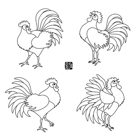 Set Of Chinese 2017 New Year Zodiac Symbols Line Art Style